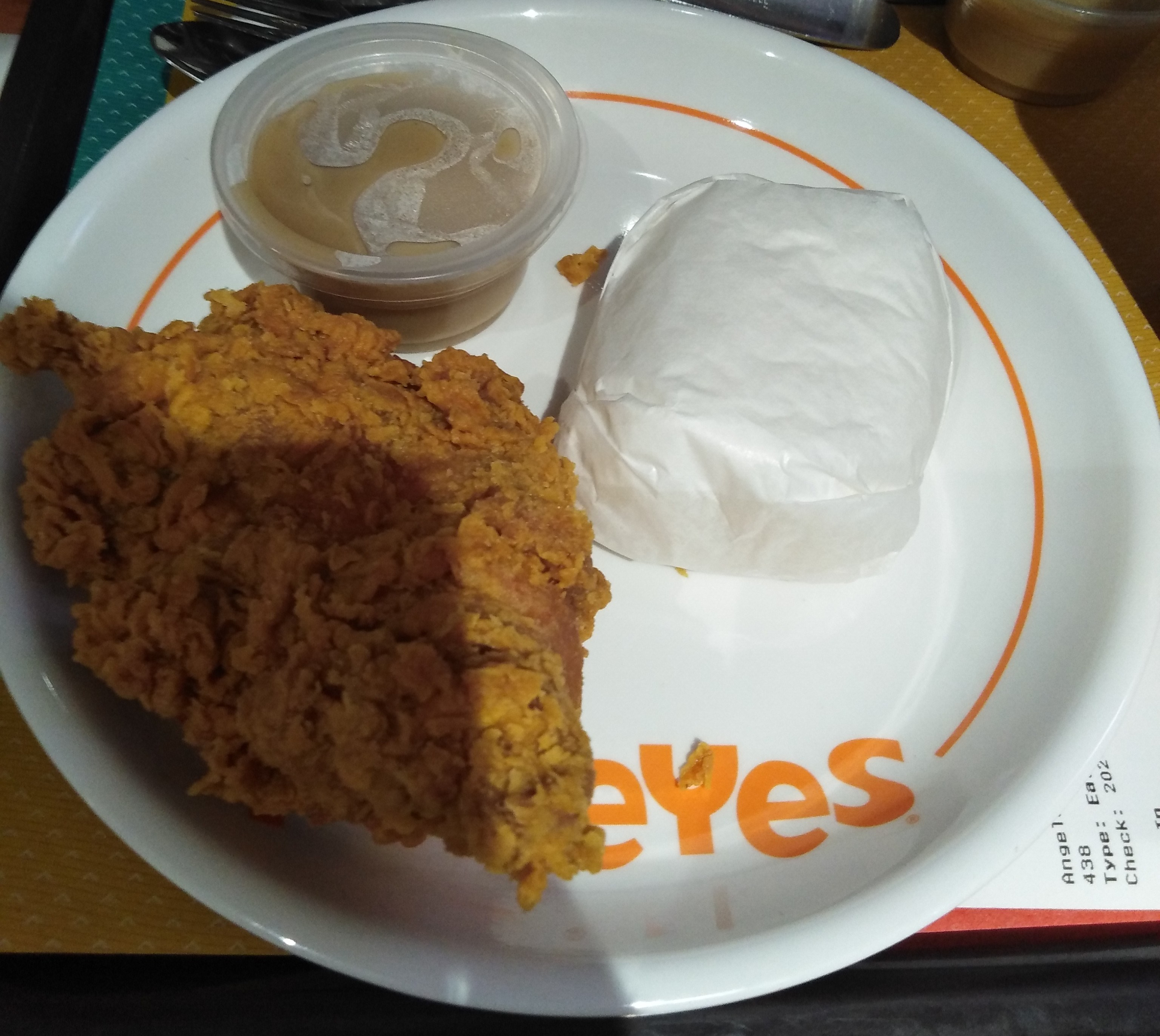 Chicken and Mashed Potato Meal by Popeye's
