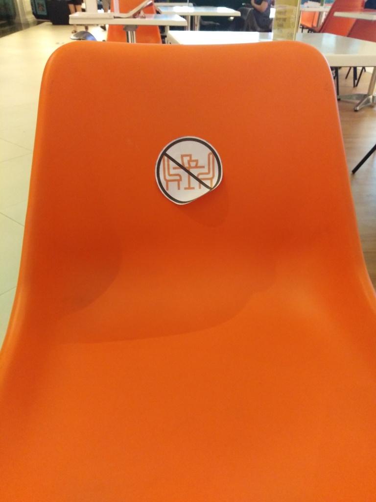 Cibo Chair